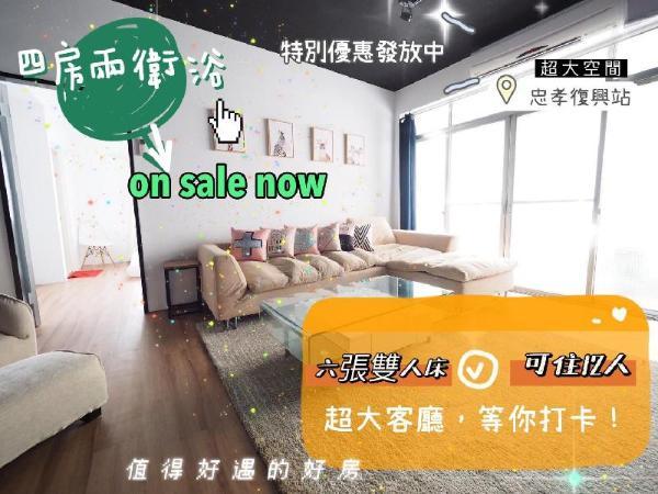 FU 2 min to zhongxiaofuxing /family welcome/12ppl. Taipei