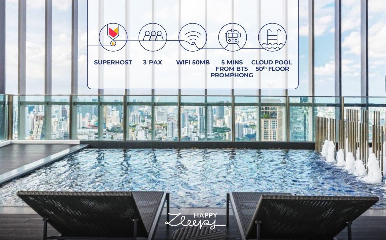 HappyZleepy S24 312/BTS Prompong/Cloud Pool/100mb อพาร์ตเมนต์ 1 ห้องนอน 1 ห้องน้ำส่วนตัว ขนาด 40 ตร.ม. – สุขุมวิท
