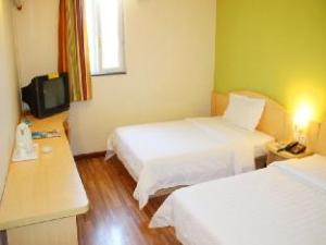 7 Days Inn Fuzhou Taijiang Wanda Plaza Branch