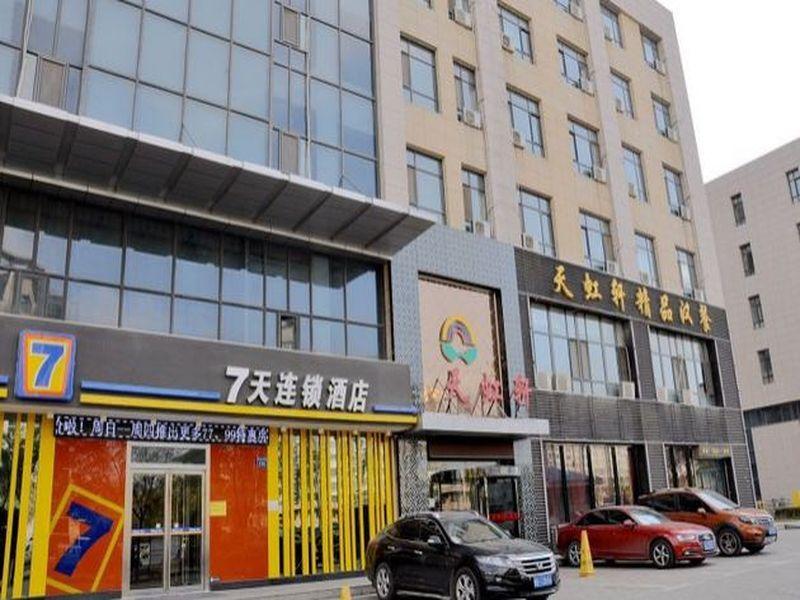 7 Days Inn Yinchuan Huaiyuan West Road Branch