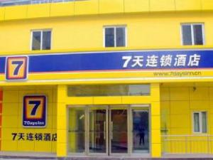 7 Days Inn Yinchuan Railway Station Branch