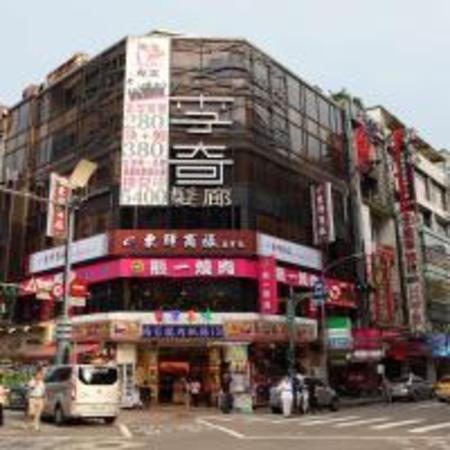 E-House Taipei