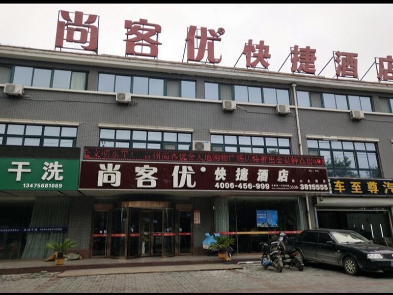 Thank Inn Plus Hotel Weifang Qingzhou Jintiandi Shopping Plaza