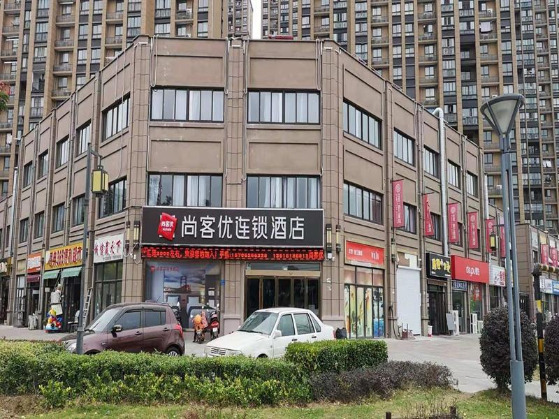 Thank Inn Plus Hotel Wuxi Xishan District Of Wuxi Institute Of Technology