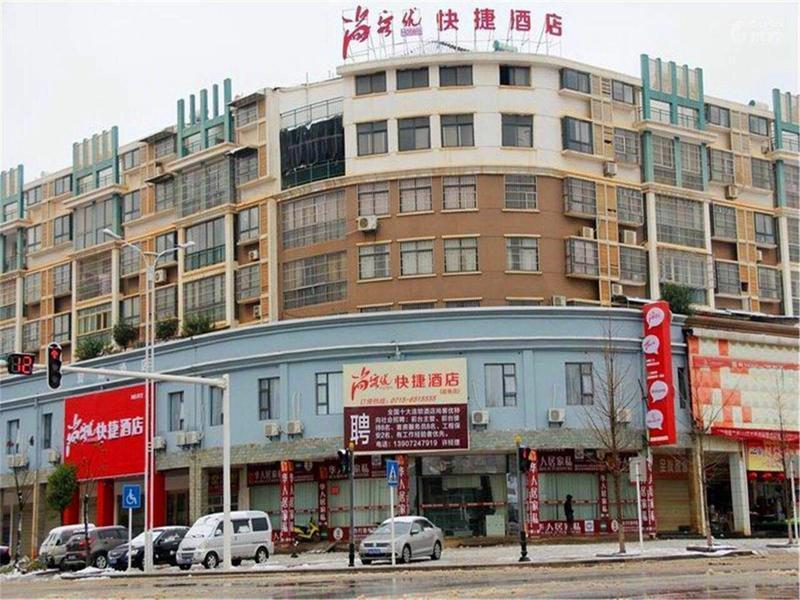Thank Inn Plus Hotel Xianning Jiayu Yingbin Avenue