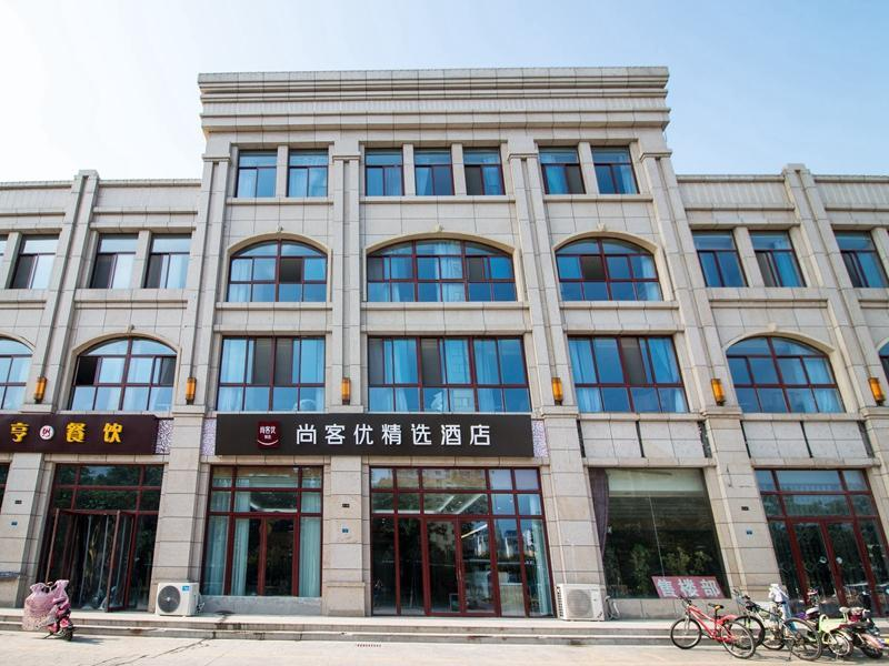 Thank Inn Plus Hotel Suqian Diamond Apartment