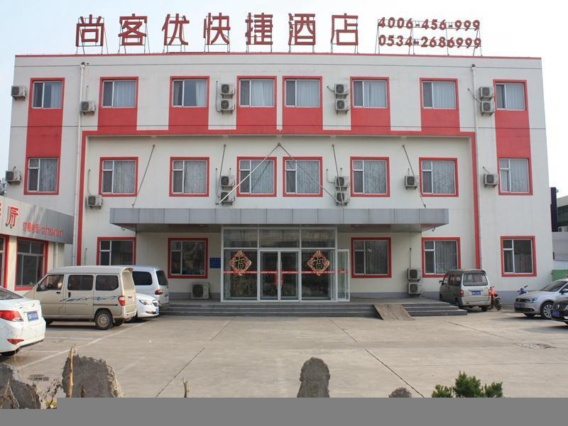 Thank Inn Plus Hotel Dezhou Economic Development Zone East University Road