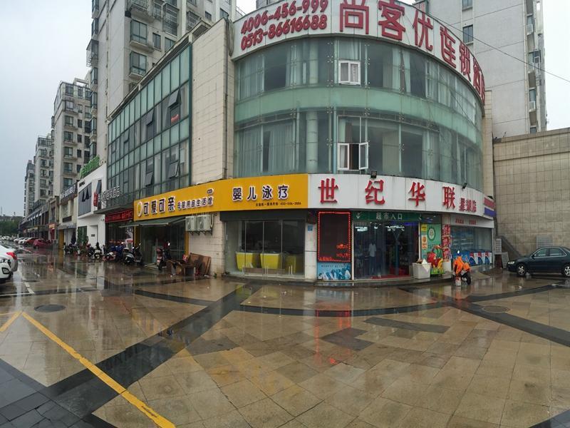 Thank Inn Plus Hotel Nantong Tongzhou District Aobang Square