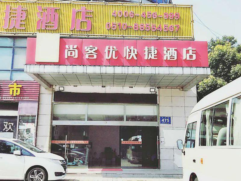 Thank Inn Plus Hotel Wuxi New District Taibo Avenue