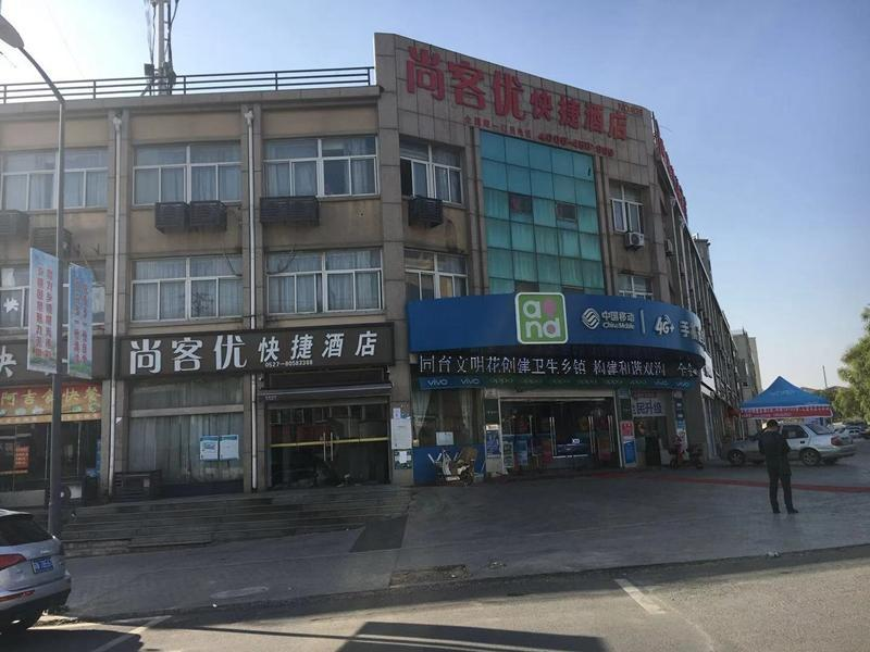 Thank Inn Plus Hotel Suqian Sihong Shuanggou Town East Street