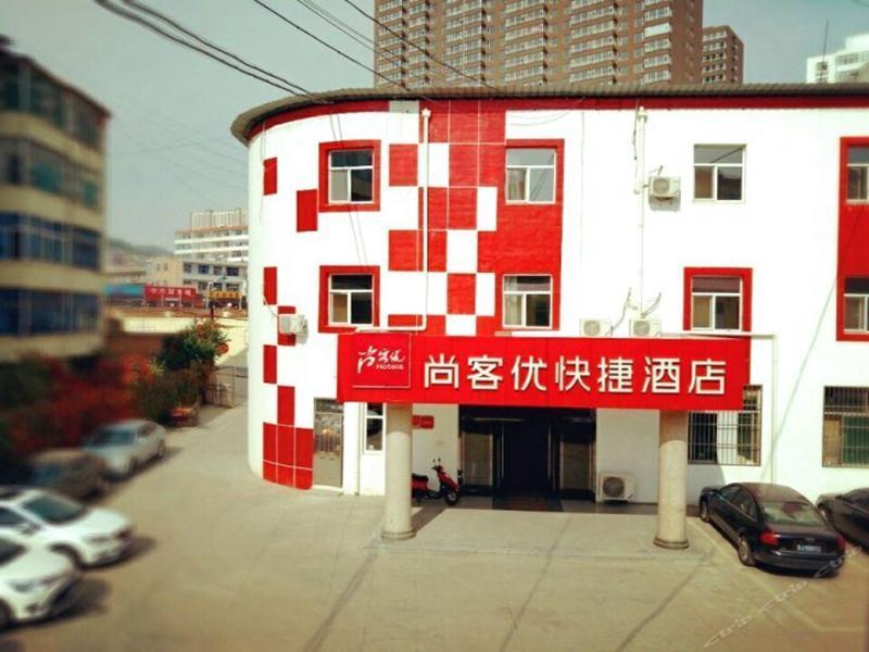 Thank Inn Plus Hotel Lvliang Lin County Taihe North Road