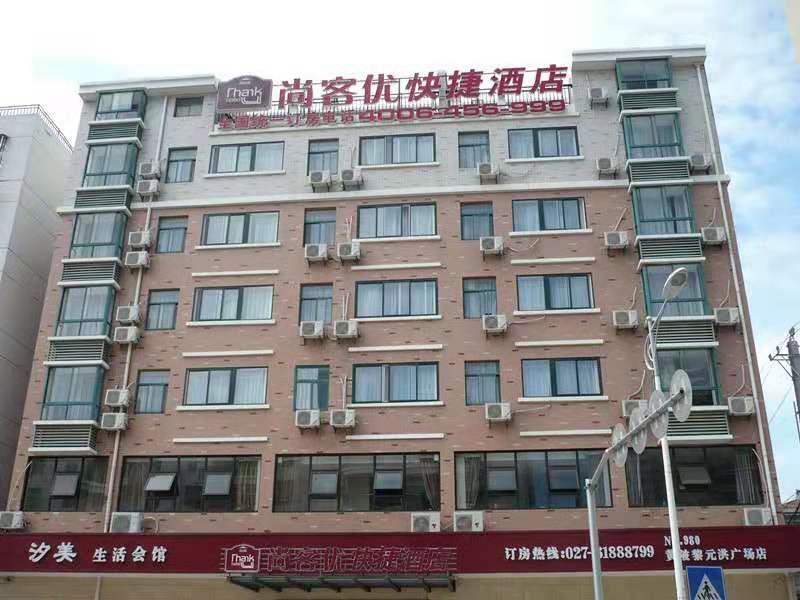 Thank Inn Plus Hotel Wuhan Huangpi District Li Yuanhong Square