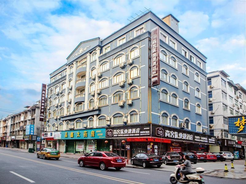 Thank Inn Plus Hotel Xiamen Fuding Haikou Road