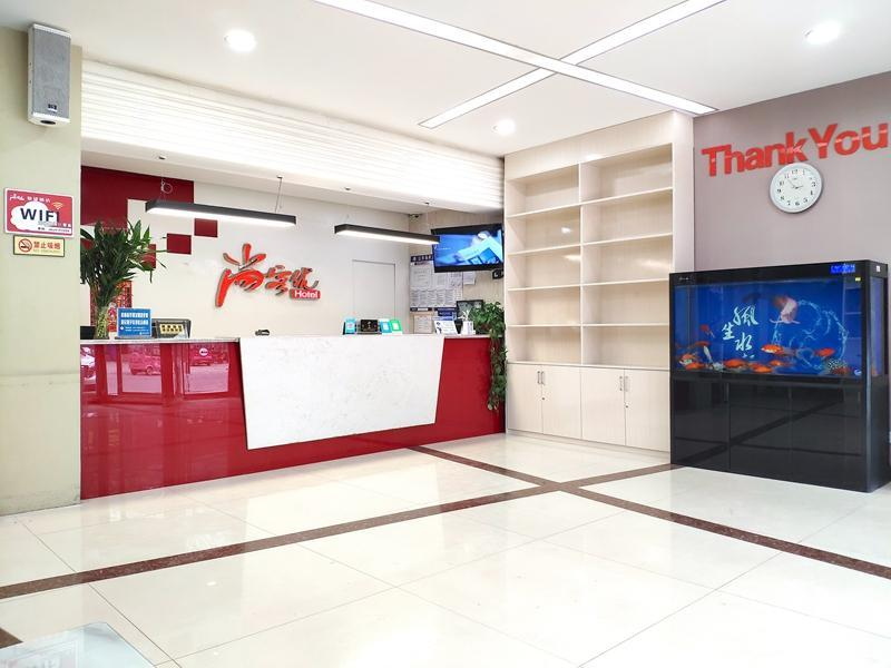 Thank Inn Plus Hotel Jining Sishui Sanfa Street