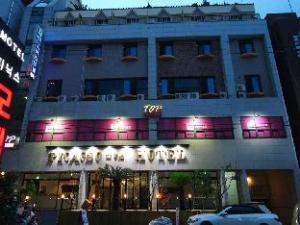Picasso Hotel Jeju
