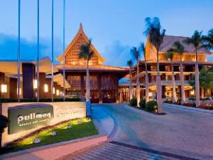 Pullman Sanya Yalong Bay Villas and Resort