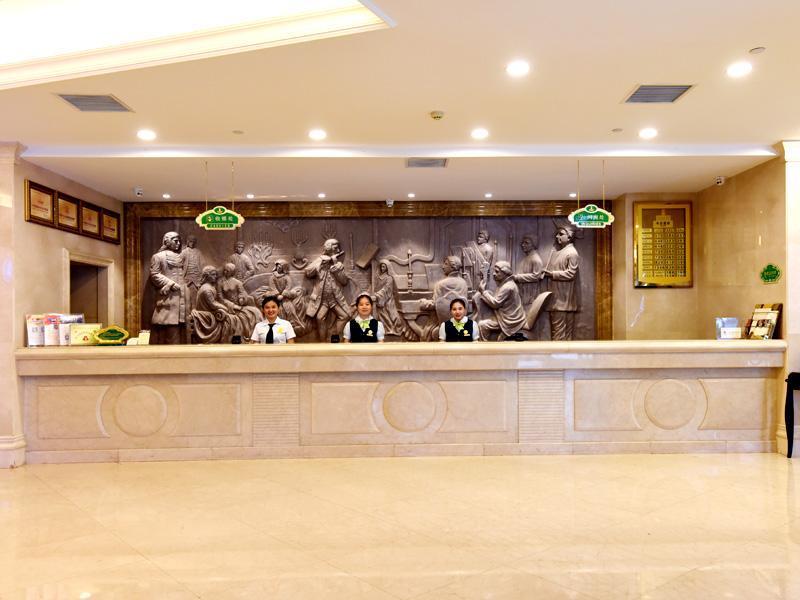 Vienna International Hotel Changsha Shidai Dijing