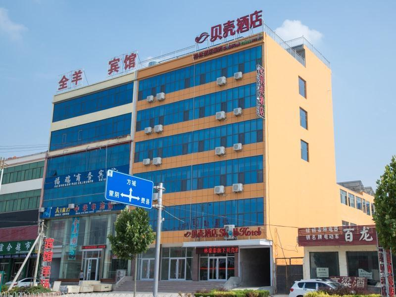 Shell Linyi County Shangye Town Wenyu Road Hotel