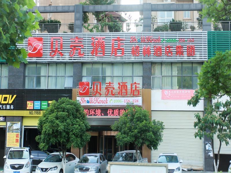 Shell Shiyan Yunxi County Qixi Avenue Hotel