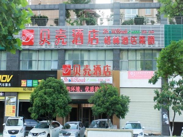 Shell Shiyan Yunxi County Qixi Avenue Hotel Shiyan