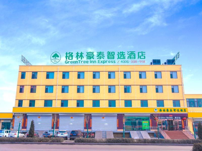 GreenTree Inn Jinzhong DinGYAng Xi Road