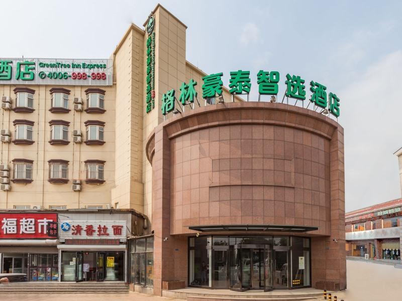 GreenTree Inn Dalian Airport New District Xinzhaizi
