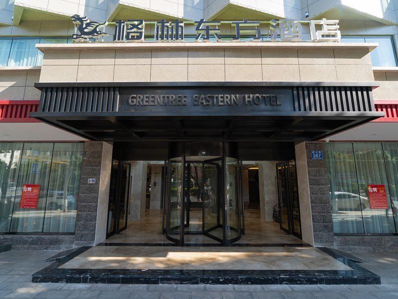 GreenTree Eastern Dali Railway Station Hotel