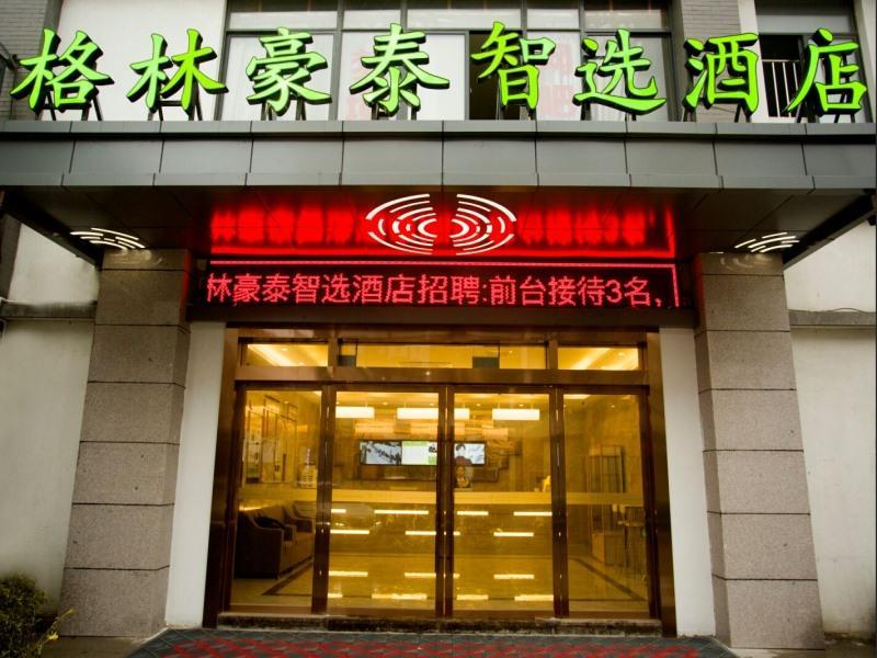 GreenTree Inn Suzhou Caohu Industrial Park