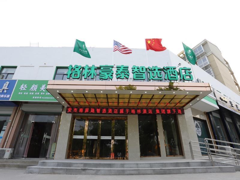 GreenTree Inn Liu'an City Nanpingyuan