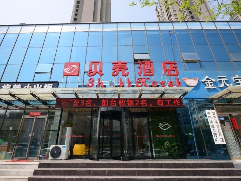 Shell Zhengzhou North Third Ring University Science And Technology Park Hotel