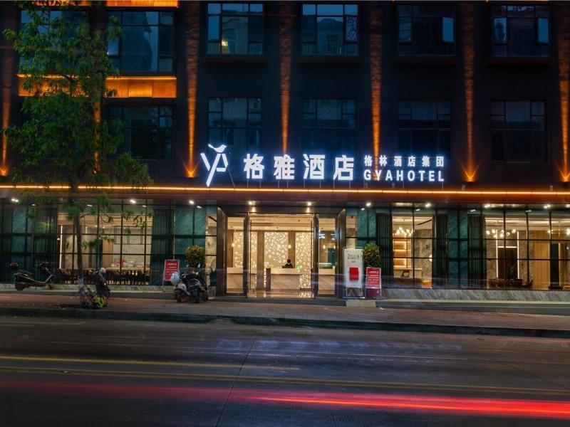 GYA Zhanjiang Xuwen County Chengdong Avenue Hotel
