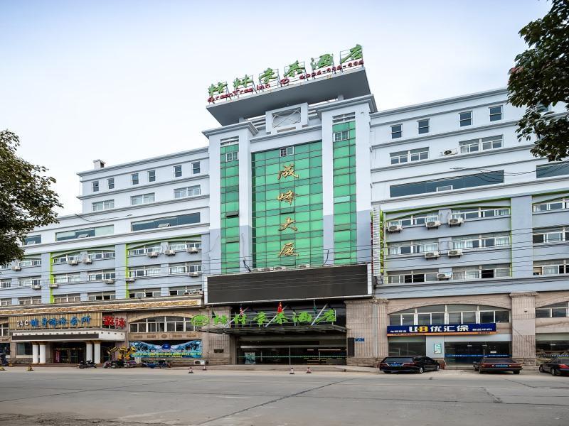 GreenTree Inn Changzhou Menghe Town Chengfeng Building