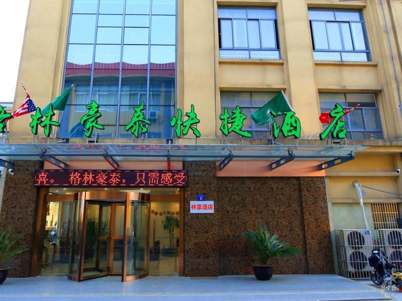 GreenTree Inn Wuxi Jiangyin City Ligang Town Chenshu Road