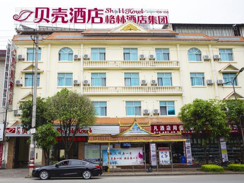 Shell Mangshi Mangshi Street Hotel
