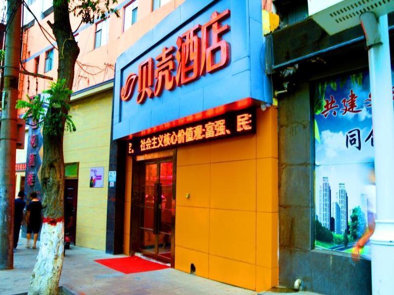 Shell City Lanzhou Chengguan District Zhongshan Road Hotel