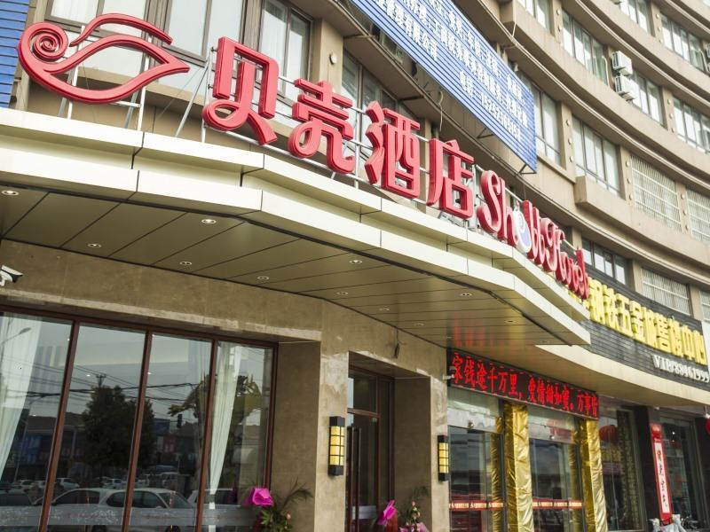Shell Xuzhou Suining County Bali Electrical And Mechanical City Hotel