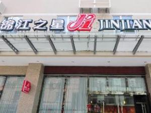 Jinjiang Inn Kunming Changshui Airport Branch