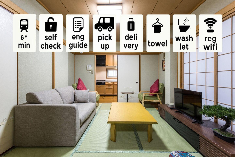 JAPANESE STYLE HOME FOR 6  IKEBUKURO And TOKYO DOME