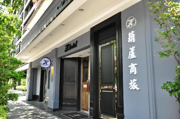 Hu-Lu Business Hotel Taipei