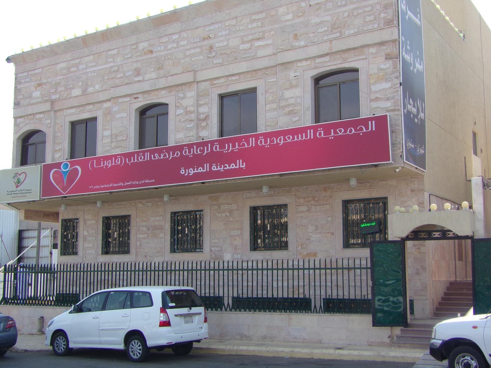 Dyar Farouk Hotel Apartment