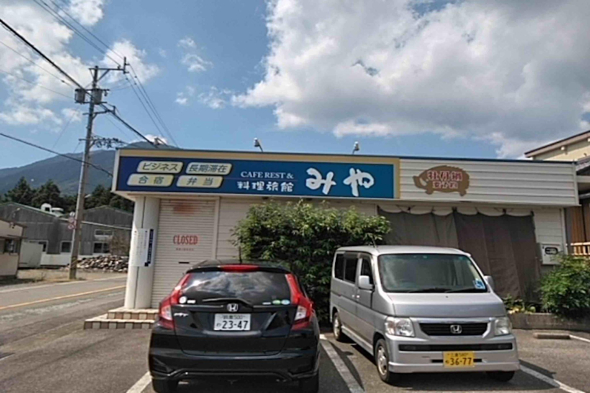 OYO 44610 RYOKAN MIYA