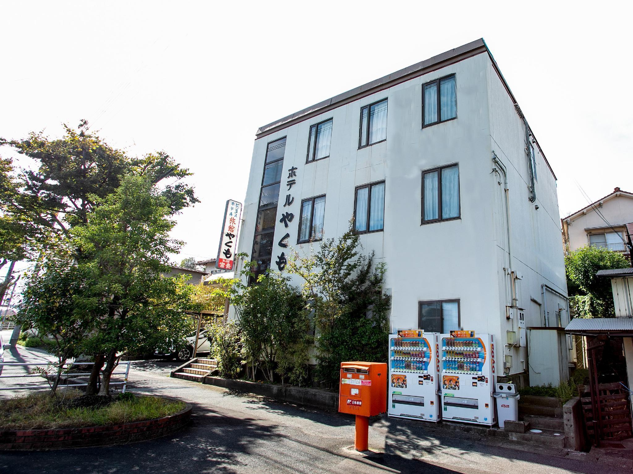 OYO 44607 Business Hotel Ryokan Yakumo