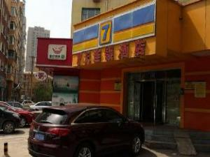 7 Days Inn Changchun Jiefang Road Quan An Square Branch