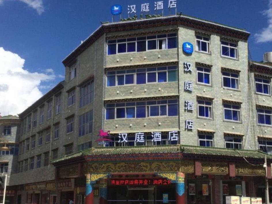 Hanting Hotel Shangri La Dukezong Ancient City Branch