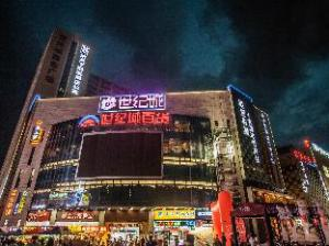 Sky Hotel and Apartment Huizhou