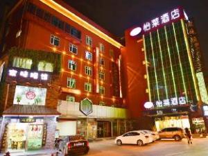 Elan Hotel Changsha Zuojiatang Branch