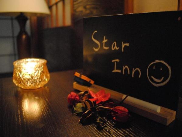 Star Inn Tokyo