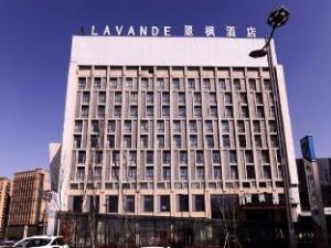 Lavande Hotel Harbin West Station Wanda Plaza Branch