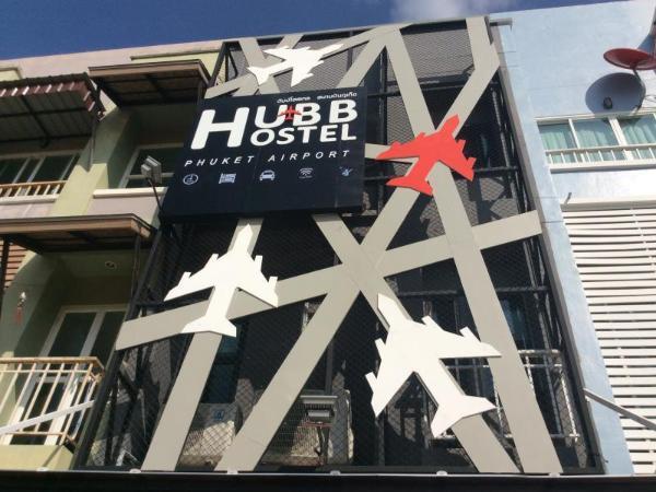 Hubb Hostel Phuket Airport Phuket