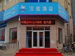 Hanting Hotel Shijiazhuang Lianmeng Road Branch